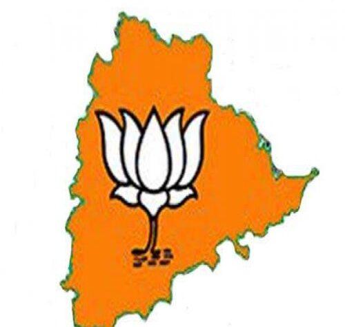 BJP TS